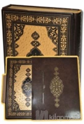 Kuran-ı Kerim Rahle Boy Prestij Yaldızlı Bilgisayar Hattı (Kutulu) (Ciltli)