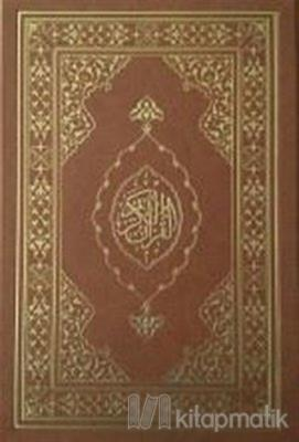 Kur'an-ı Kerim (Rahle Boy Zarif) (Ciltli)