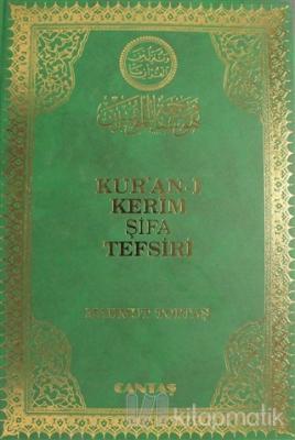 Kur'an-ı Kerim Şifa Tefsiri Cilt: 8 (Ciltli) Kolektif