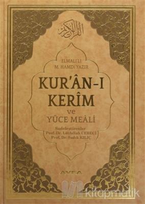 Kur'an-ı Kerim ve Yüce Meali Rahle Boy (Ayfa173) (Ciltli)
