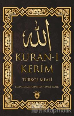 Kuran-ı Kerim Elmalılı Muhammed Hamdi Yazır