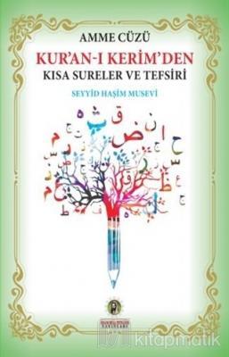 Kur'an-ı Kerim'den Kısa Sureler ve Tefsiri