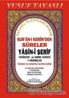 Kur'an-ı Kerim'den Sureler - Yasin-i Şerif (C30)