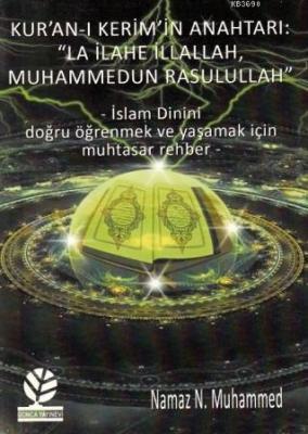 Kur'an-ı Kerim'in Anahtarı