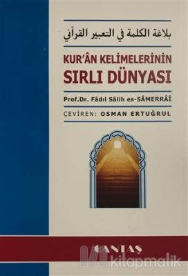 Kur'an Kelimelerinin Sırlı Dünyası