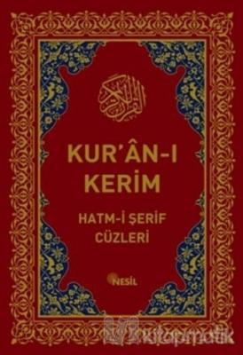 Kur'an-ı Kerim Hatm-i Şerif Cüzleri (Kutulu) Kolektif