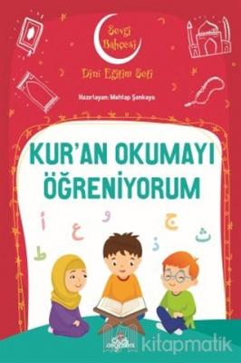 Kur'an Okumayı Öğreniyorum - Sevgi Bahçesi Dini Eğitim Seti