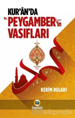 Kur'an'da Hz. Peygamber'in (s.a.v.) Vasıfları