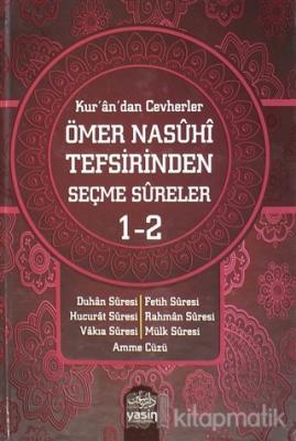Kur'an'dan Cevherler Ömer Nasuhi Tefsirinden Seçme Sureler 1-2 (Ciltli)