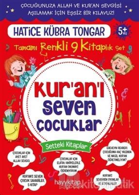 Kur'an'ı Seven Çocuklar 9'lu Set Hatice Kübra Tongar