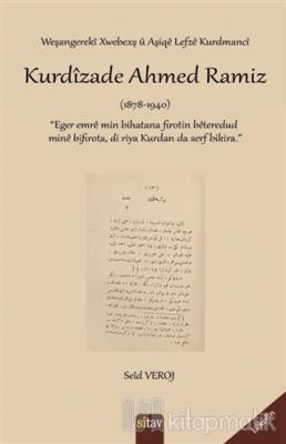 Kurdizade Ahmed Ramiz (1878-1940)