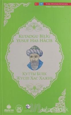 Kutadgu Bilig (Türkçe - Kazak Türkçesi)