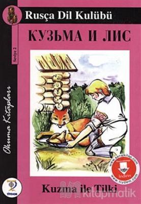 Kuzma ile Tilki