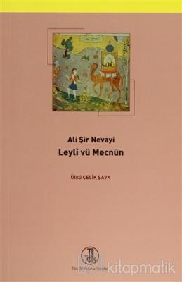 Leyli vü Mecnun
