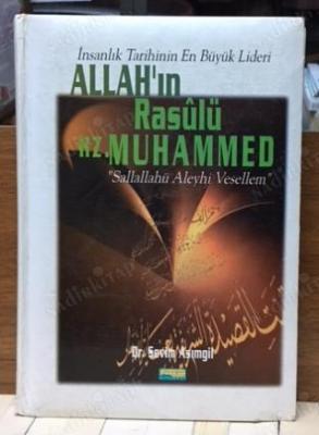 """İnsanlık Tarihinin En Büyük Lideri Allah'ın Rasulü Hz. Muhammed """"Sallallahü Aleyhi Vesellem"""""""