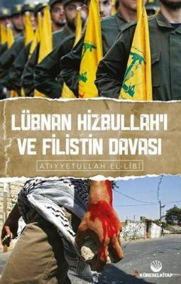 Lübnan Hizbullah'ı ve Filistin Davası