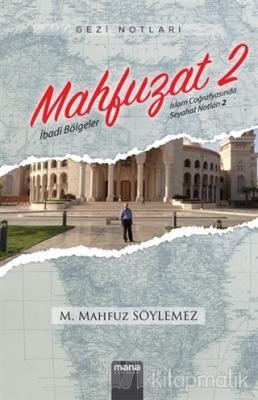 Mahfuzat 2