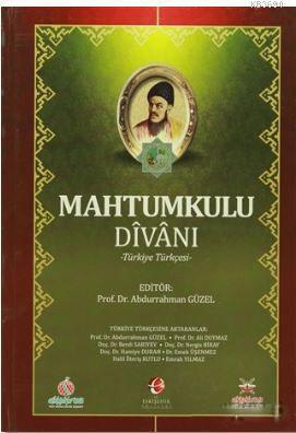 Mahtumkulu Divanı (Türkiye Türkçesi)