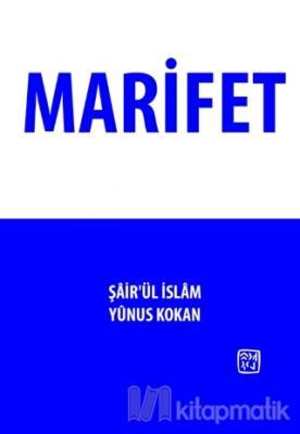 Marifet