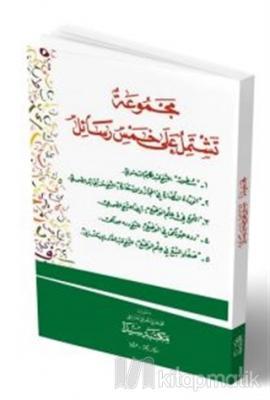 Mecmuatu Teşteminu Ala Hamsi Resaili (Sutur)