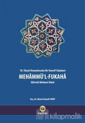 Mehammü'l-Fukaha