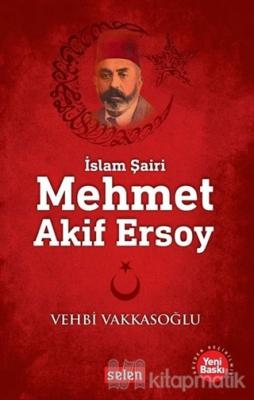 Mehmet Akif Ersoy Vehbi Vakkasoğlu