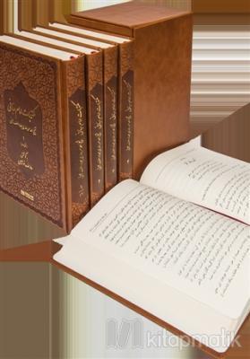 Mektubat-ı İmam-ı Rabbani (5 Cilt) (Ciltli)