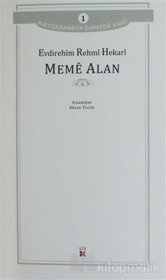 Meme Alan
