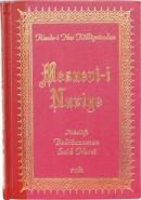 Mesnevi Nuriye (Büyük Boy - Suni Deri)