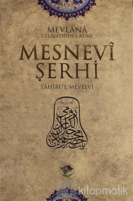 Mesnevi Şerhi Cilt: 7 (Ciltli) Mevlana Celaleddin Rumi