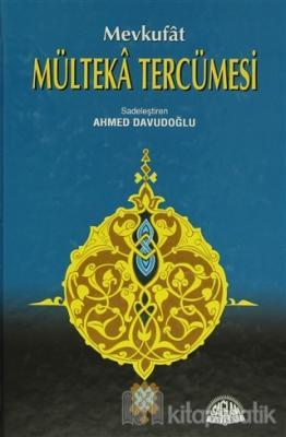Mevkufat Mülteka Tercümesi Şamua Kağıt (4 Kitap Takım) (Ciltli)