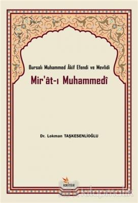 Mir'at-ı Muhammedi
