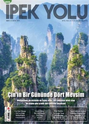 Modern İpek Yolu Dergisi Sayı: 1 Ekim 2017