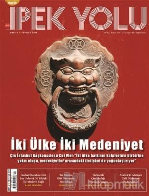 Modern İpek Yolu Dergisi Sayı: 4 Temmuz 2018