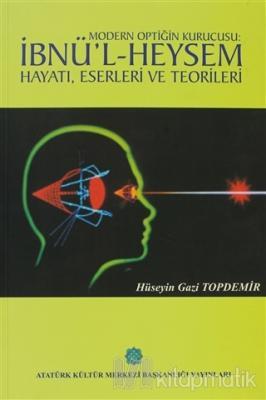 Modern Optiğin Kurucusu: İbni'l Heysem