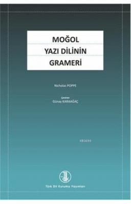 Moğol Yazı Dilinin Grameri
