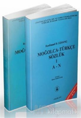Moğolca - Türkçe Sözlük (2 Cilt Takım)