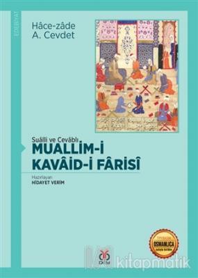 Muallim-i Kavaid-i Farisi