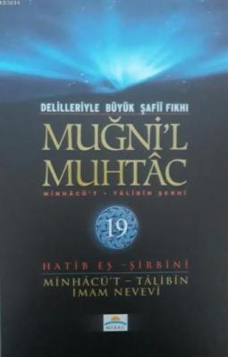Muğni'l Muhtac (19.Cilt)