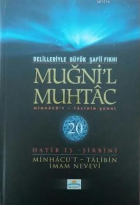 Muğni'l Muhtac 20.Cilt