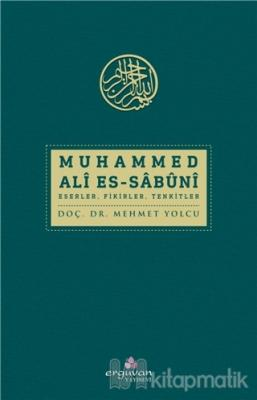 Muhammed Ali Es-Sabuni