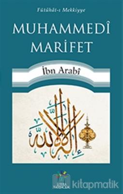 Muhammedi Marifet