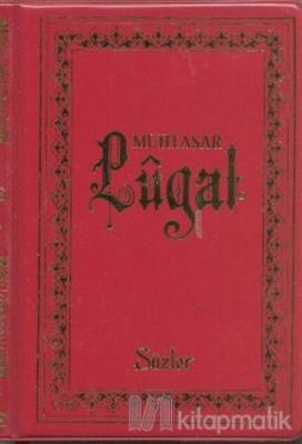 Muhtasar Lügat (Plastik Kapak) (Ciltli)