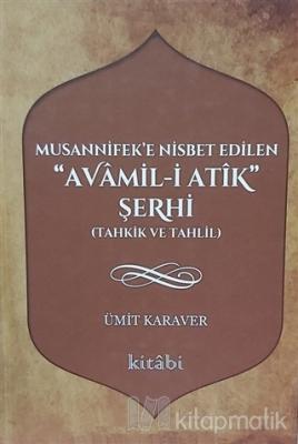 Musannifek'e Nisbet Edilen Avamil-i Atik Şerhi (Ciltli)