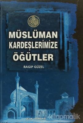Müslüman Kardeşlerimize Öğütler (Ciltli)