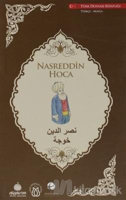 Nasreddin Hoca (Türkçe-Arapça)
