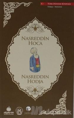 Nasreddin Hoca (Türkçe-İngilizce)
