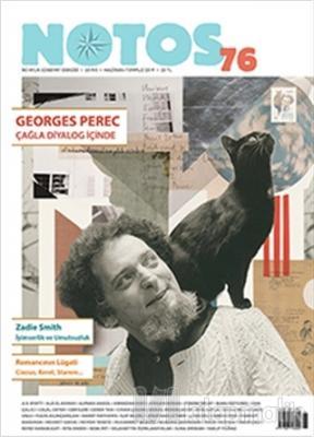 Notos Öykü Dergisi Sayı: 76 Haziran-Temmuz 2019 Kolektif