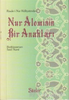 Nur Aleminin Bir Anahtarı