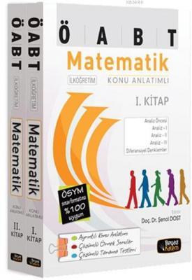 ÖABT İlköğretim Matematik Öğretmenliği Konu Anlatımlı 2015 (Set 2 Kitap)
